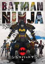 Movie Batman Ninja