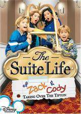 Movie The Suite Life of Zack and Cody