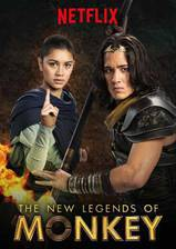 Movie The New Legends of Monkey