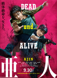 Ajin: Demi-Human (The Immortals)
