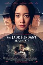 Movie The Jade Pendant