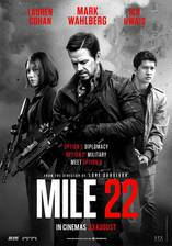 Movie Mile 22