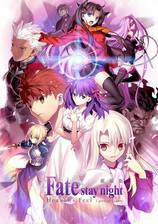 Movie Fate/Stay Night: Heaven's Feel - I. Presage Flower