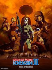 Movie Mobile Suit Gundam: The Origin III - Dawn of Rebellion