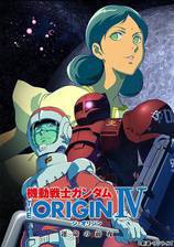 Movie Mobile Suit Gundam the Origin IV
