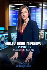 Movie Hailey Dean Mystery: 2 + 2 = Murder