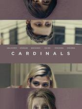 Movie Cardinals