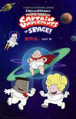 Movie The Epic Tales of Captain Underpants