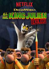 Movie All Hail King Julien: Exiled
