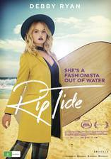 Movie Rip Tide