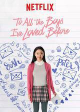 Movie To All the Boys I've Loved Before