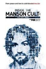 Movie Inside the Manson Cult: The Lost Tapes