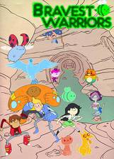 Movie Bravest Warriors