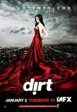 Movie Dirt