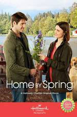 Movie Home by Spring