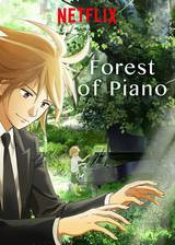 Movie Forest of Piano