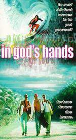 Movie In God's Hands