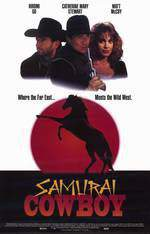 Movie Samurai Cowboy