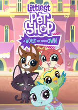 Movie Littlest Pet Shop: A World of Our Own