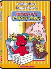 Movie Clifford's Puppy Days