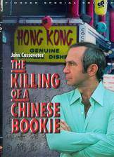 Movie The Killing of a Chinese Bookie