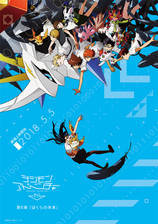 Movie Digimon Adventure Tri. 6: Future