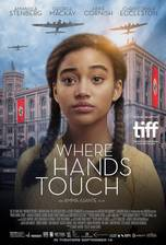 Movie Where Hands Touch