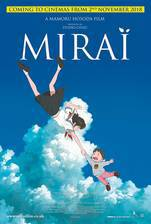 Movie Mirai of the Future (Mirai no Mirai)