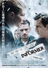 Movie The Informer