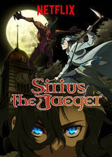 Movie Sirius the Jaeger