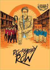 Movie Rock Steady Row
