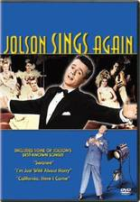 Movie Jolson Sings Again