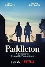 Movie Paddleton