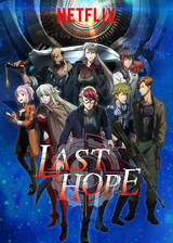 Movie Last Hope