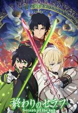 Movie Seraph of the End