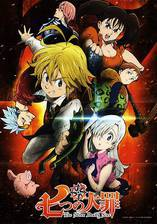 Movie Nanatsu no taizai