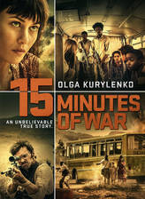 Movie 15 Minutes of War