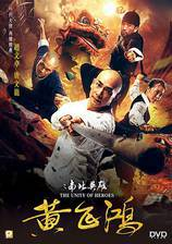 Movie The Unity of Heroes