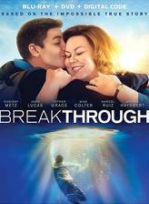 Movie Breakthrough