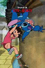 Movie Stitch & Ai