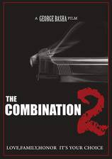 Movie The Combination: Redemption