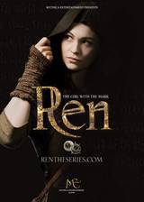 Movie Ren