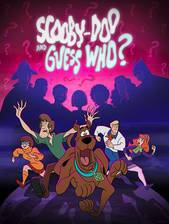 Movie Scooby-Doo and Guess Who?