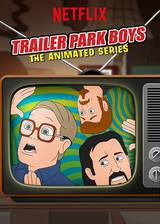 Movie Trailer Park Boys: The Animated Series