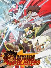 Movie Cannon Busters