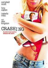 Movie Crashing
