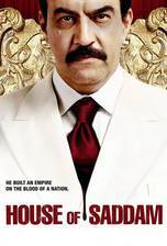 Movie House of Saddam