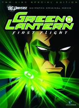 Movie Green Lantern: First Flight