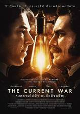 Movie The Current War: Director's Cut