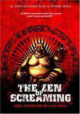 Movie The Zen of Screaming